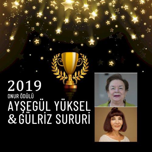 2019 - TEB ÖDÜLLERİ